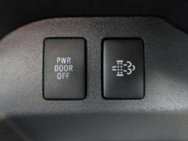 スーパーGL ダークプライムII 登録済未使用車 ディーゼル 4WD 両側電動 オートエアコン スマキー ICS 衝突軽減 盗難防止(53枚目)