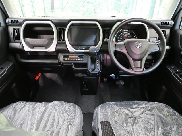 ハイブリッドG 届出済未使用車 オートエアコン オートライト シートアンダーボックス スマートキー バニティミラー アイドリングストップ シートヒーター(2枚目)