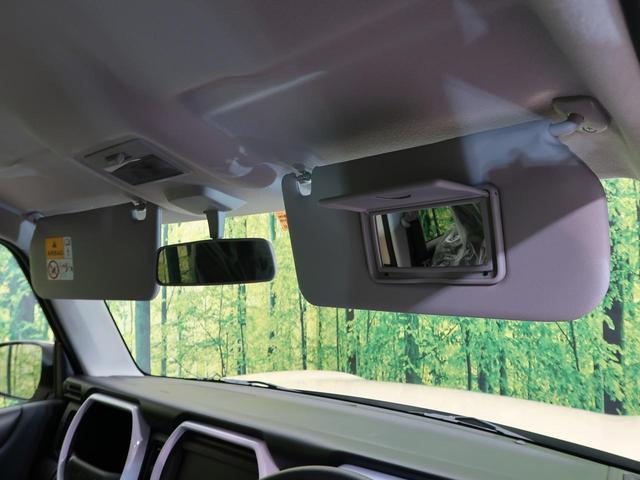 ハイブリッドG 届出済未使用車 オートエアコン オートライト シートアンダーボックス スマートキー バニティミラー アイドリングストップ シートヒーター(7枚目)