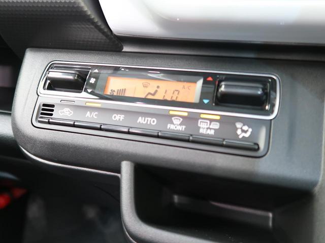 ハイブリッドG 届出済未使用車 オートエアコン オートライト シートアンダーボックス スマートキー バニティミラー アイドリングストップ シートヒーター(9枚目)