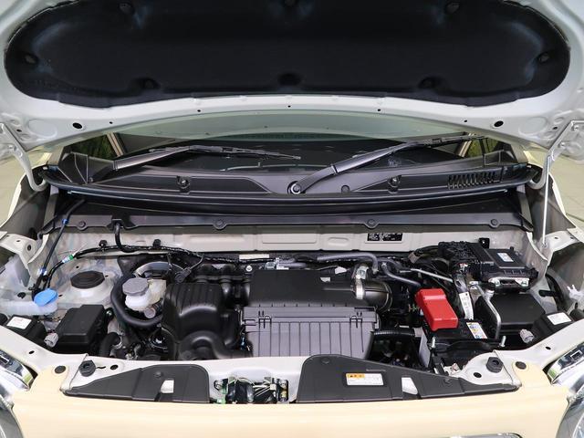 ハイブリッドG 届出済未使用車 オートエアコン オートライト シートアンダーボックス スマートキー バニティミラー アイドリングストップ シートヒーター(20枚目)