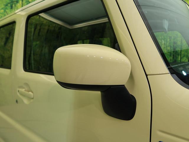 ハイブリッドG 届出済未使用車 オートエアコン オートライト シートアンダーボックス スマートキー バニティミラー アイドリングストップ シートヒーター(26枚目)