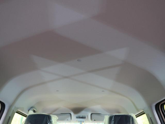 ハイブリッドG 届出済未使用車 オートエアコン オートライト シートアンダーボックス スマートキー バニティミラー アイドリングストップ シートヒーター(36枚目)