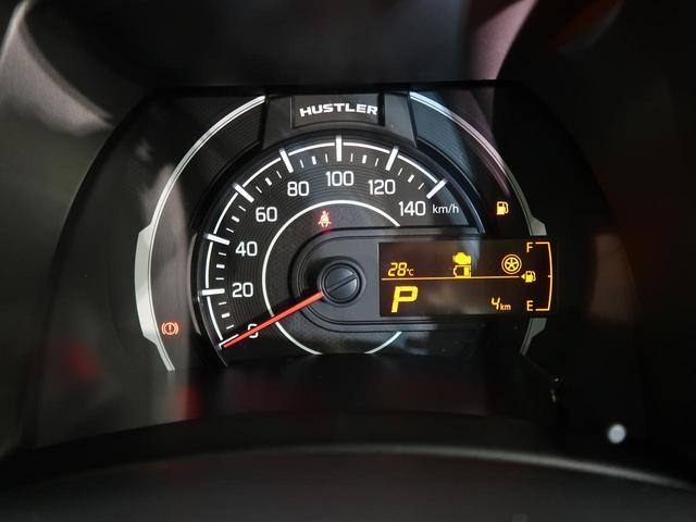ハイブリッドG 届出済未使用車 オートエアコン オートライト シートアンダーボックス スマートキー バニティミラー アイドリングストップ シートヒーター(41枚目)