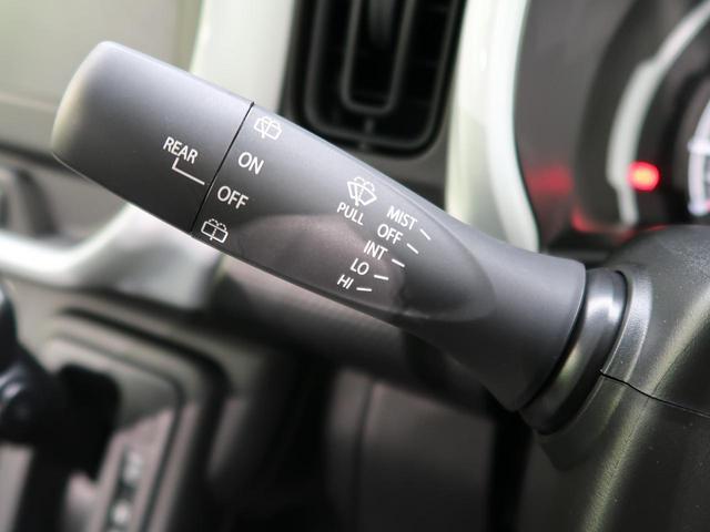 ハイブリッドG 届出済未使用車 オートエアコン オートライト シートアンダーボックス スマートキー バニティミラー アイドリングストップ シートヒーター(42枚目)