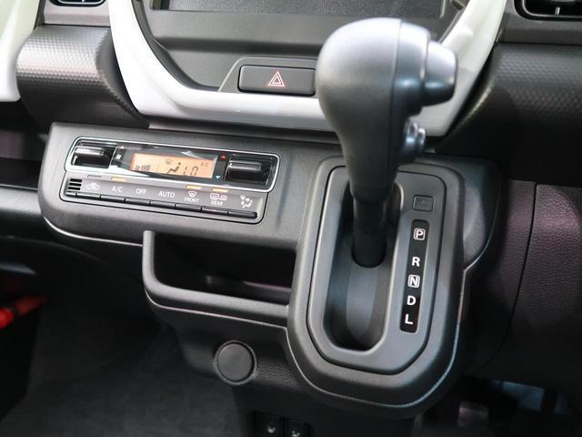 ハイブリッドG 届出済未使用車 オートエアコン オートライト シートアンダーボックス スマートキー バニティミラー アイドリングストップ シートヒーター(44枚目)