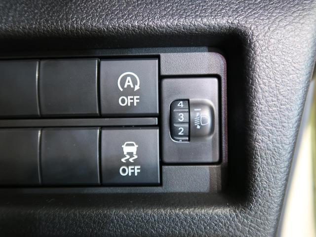 ハイブリッドG 届出済未使用車 オートエアコン オートライト シートアンダーボックス スマートキー バニティミラー アイドリングストップ シートヒーター(47枚目)