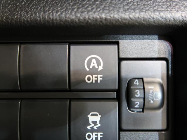 ハイブリッドG 届出済未使用車 オートエアコン オートライト シートアンダーボックス スマートキー バニティミラー アイドリングストップ シートヒーター(48枚目)