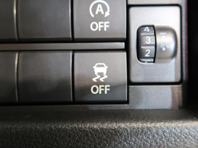 ハイブリッドG 届出済未使用車 オートエアコン オートライト シートアンダーボックス スマートキー バニティミラー アイドリングストップ シートヒーター(49枚目)