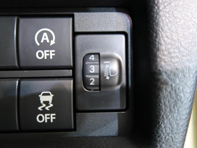 ハイブリッドG 届出済未使用車 オートエアコン オートライト シートアンダーボックス スマートキー バニティミラー アイドリングストップ シートヒーター(50枚目)