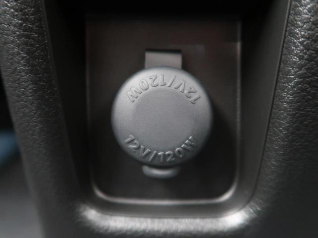 ハイブリッドG 届出済未使用車 オートエアコン オートライト シートアンダーボックス スマートキー バニティミラー アイドリングストップ シートヒーター(53枚目)