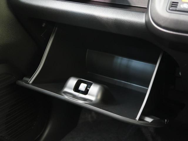 ハイブリッドG 届出済未使用車 オートエアコン オートライト シートアンダーボックス スマートキー バニティミラー アイドリングストップ シートヒーター(55枚目)