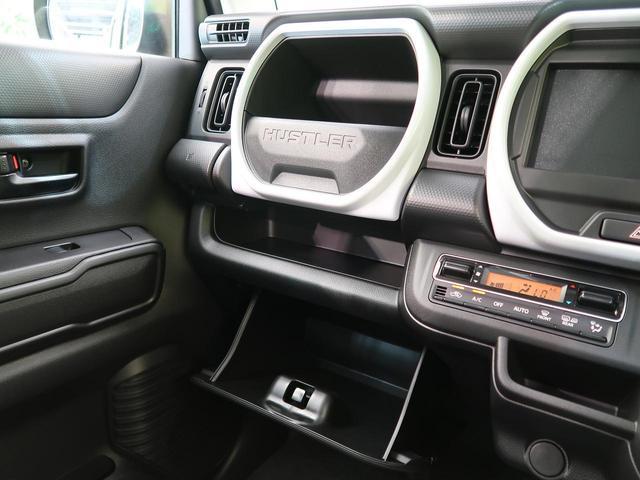 ハイブリッドG 届出済未使用車 オートエアコン オートライト シートアンダーボックス スマートキー バニティミラー アイドリングストップ シートヒーター(56枚目)