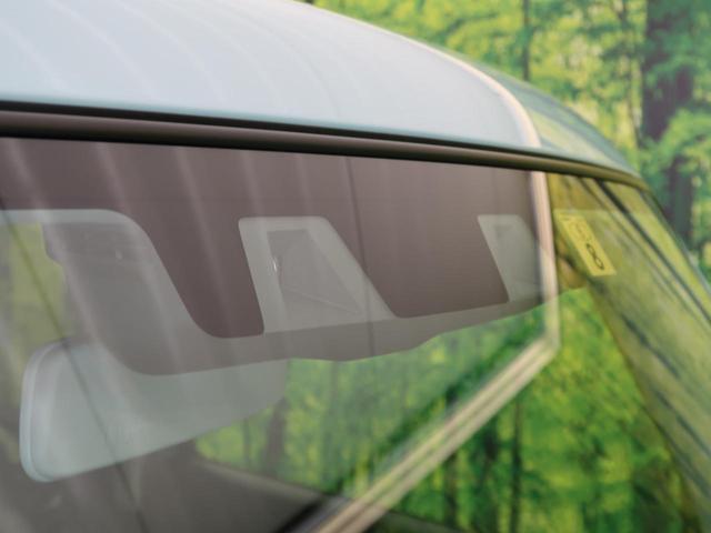 ハイブリッドG 届出済未使用車 セーフティサポート リアパーキングセンサー オートハイビーム 前席シートヒーター スマートキー プッシュスタート オートエアコン ステアスイッチ アイドリングストップ(6枚目)