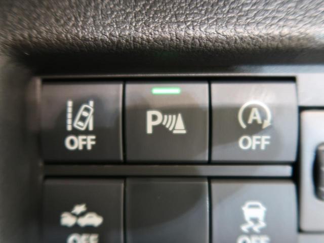 ハイブリッドG 届出済未使用車 セーフティサポート リアパーキングセンサー オートハイビーム 前席シートヒーター スマートキー プッシュスタート オートエアコン ステアスイッチ アイドリングストップ(7枚目)