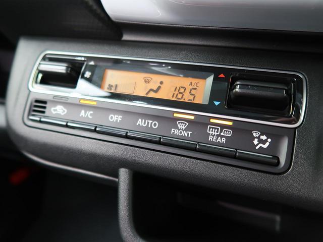 ハイブリッドG 届出済未使用車 セーフティサポート リアパーキングセンサー オートハイビーム 前席シートヒーター スマートキー プッシュスタート オートエアコン ステアスイッチ アイドリングストップ(10枚目)