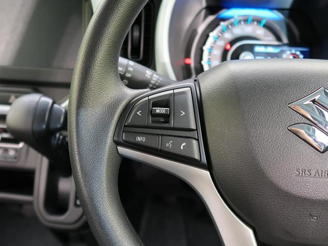 ハイブリッドG 届出済未使用車 セーフティサポート リアパーキングセンサー オートハイビーム 前席シートヒーター スマートキー プッシュスタート オートエアコン ステアスイッチ アイドリングストップ(11枚目)