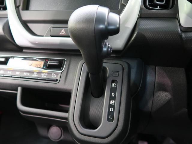 ハイブリッドG 届出済未使用車 セーフティサポート リアパーキングセンサー オートハイビーム 前席シートヒーター スマートキー プッシュスタート オートエアコン ステアスイッチ アイドリングストップ(25枚目)