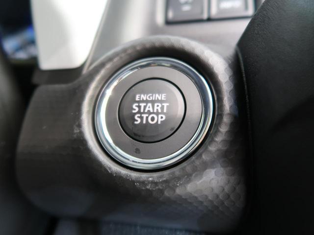 ハイブリッドG 届出済未使用車 セーフティサポート リアパーキングセンサー オートハイビーム 前席シートヒーター スマートキー プッシュスタート オートエアコン ステアスイッチ アイドリングストップ(30枚目)