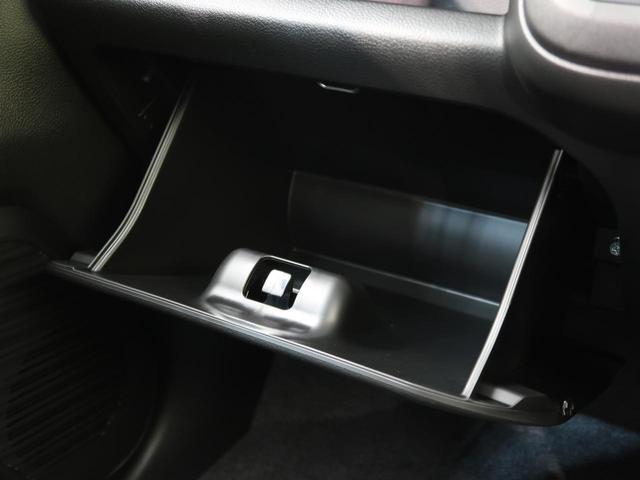 ハイブリッドG 届出済未使用車 セーフティサポート リアパーキングセンサー オートハイビーム 前席シートヒーター スマートキー プッシュスタート オートエアコン ステアスイッチ アイドリングストップ(36枚目)
