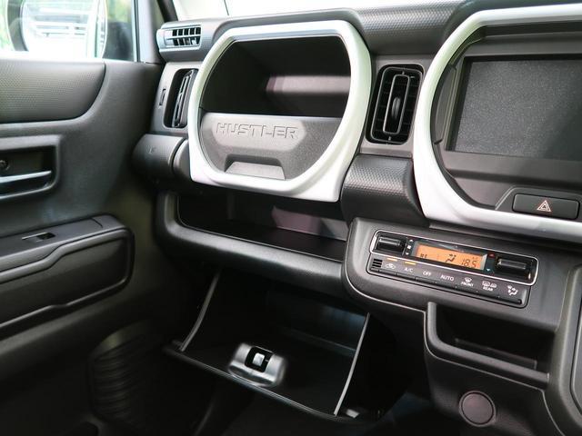 ハイブリッドG 届出済未使用車 セーフティサポート リアパーキングセンサー オートハイビーム 前席シートヒーター スマートキー プッシュスタート オートエアコン ステアスイッチ アイドリングストップ(37枚目)