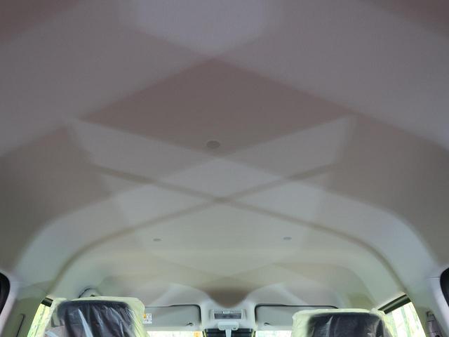 ハイブリッドG 届出済未使用車 セーフティサポート リアパーキングセンサー オートハイビーム 前席シートヒーター スマートキー プッシュスタート オートエアコン ステアスイッチ アイドリングストップ(39枚目)