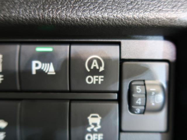 ハイブリッドG 届出済未使用車 セーフティサポート リアパーキングセンサー オートハイビーム 前席シートヒーター スマートキー プッシュスタート オートエアコン ステアスイッチ アイドリングストップ(45枚目)