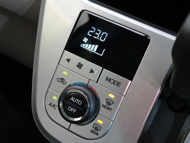 スタイルG VS SAIII 届け出済未使用車 前席シートヒーター オートハイビーム 衝突軽減 LED スマートキー LEDフォグ バックカメラ ベンチシート アイドリングストップ(10枚目)