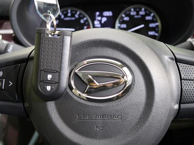 スタイルG VS SAIII 届け出済未使用車 前席シートヒーター オートハイビーム 衝突軽減 LED スマートキー LEDフォグ バックカメラ ベンチシート アイドリングストップ(11枚目)