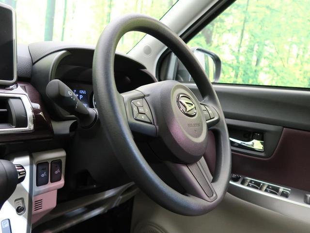 スタイルG VS SAIII 届け出済未使用車 前席シートヒーター オートハイビーム 衝突軽減 LED スマートキー LEDフォグ バックカメラ ベンチシート アイドリングストップ(38枚目)