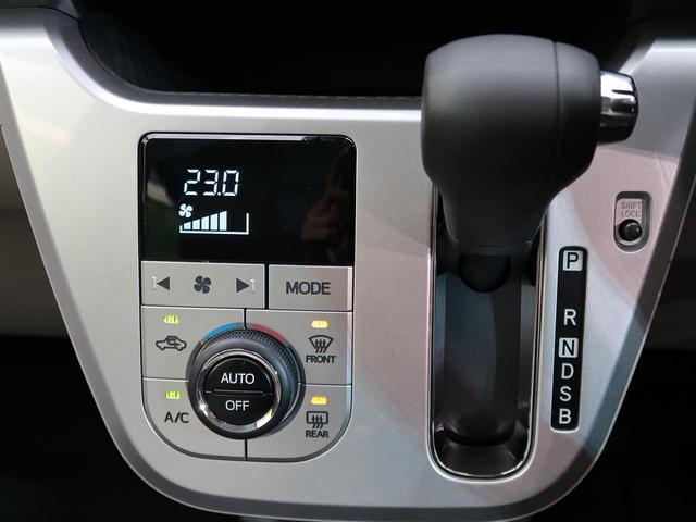 スタイルG VS SAIII 届け出済未使用車 前席シートヒーター オートハイビーム 衝突軽減 LED スマートキー LEDフォグ バックカメラ ベンチシート アイドリングストップ(44枚目)