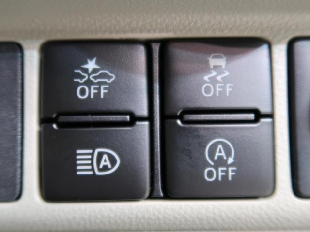 スタイルG VS SAIII 届け出済未使用車 前席シートヒーター オートハイビーム 衝突軽減 LED スマートキー LEDフォグ バックカメラ ベンチシート アイドリングストップ(50枚目)