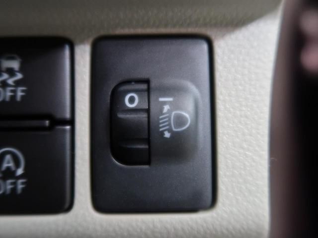 スタイルG VS SAIII 届け出済未使用車 前席シートヒーター オートハイビーム 衝突軽減 LED スマートキー LEDフォグ バックカメラ ベンチシート アイドリングストップ(51枚目)