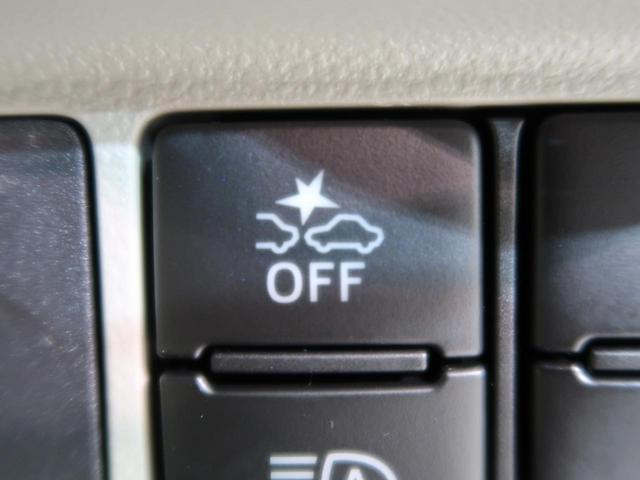 スタイルG VS SAIII 届け出済未使用車 前席シートヒーター オートハイビーム 衝突軽減 LED スマートキー LEDフォグ バックカメラ ベンチシート アイドリングストップ(52枚目)