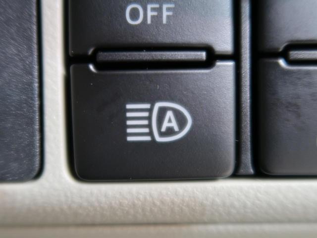 スタイルG VS SAIII 届け出済未使用車 前席シートヒーター オートハイビーム 衝突軽減 LED スマートキー LEDフォグ バックカメラ ベンチシート アイドリングストップ(53枚目)