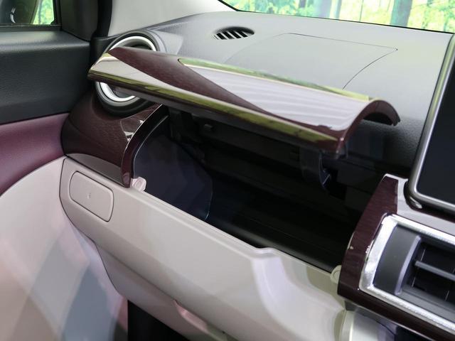 スタイルG VS SAIII 届け出済未使用車 前席シートヒーター オートハイビーム 衝突軽減 LED スマートキー LEDフォグ バックカメラ ベンチシート アイドリングストップ(57枚目)