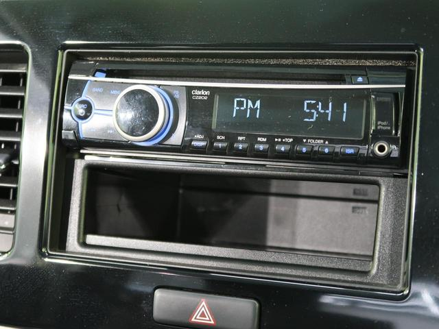 ECO-L CDオーディオ スマートキー バニティミラー 禁煙車 アイドリングストップ ヘッドレベレライザー(6枚目)