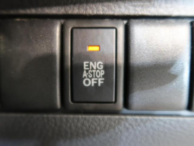 ECO-L CDオーディオ スマートキー バニティミラー 禁煙車 アイドリングストップ ヘッドレベレライザー(8枚目)