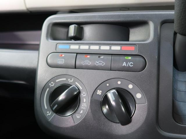 ECO-L CDオーディオ スマートキー バニティミラー 禁煙車 アイドリングストップ ヘッドレベレライザー(10枚目)
