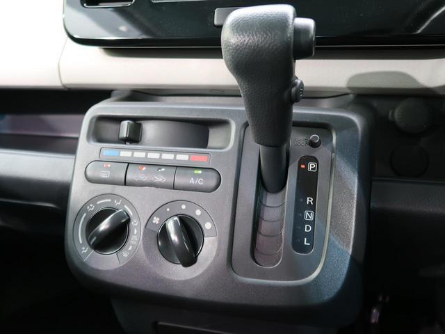 ECO-L CDオーディオ スマートキー バニティミラー 禁煙車 アイドリングストップ ヘッドレベレライザー(43枚目)