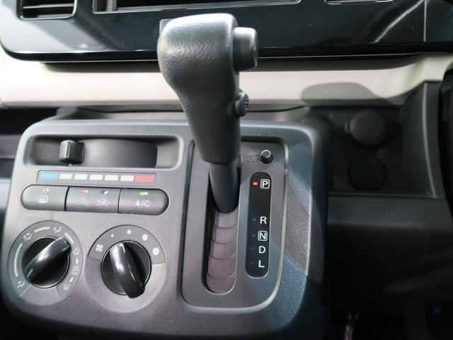 ECO-L CDオーディオ スマートキー バニティミラー 禁煙車 アイドリングストップ ヘッドレベレライザー(44枚目)
