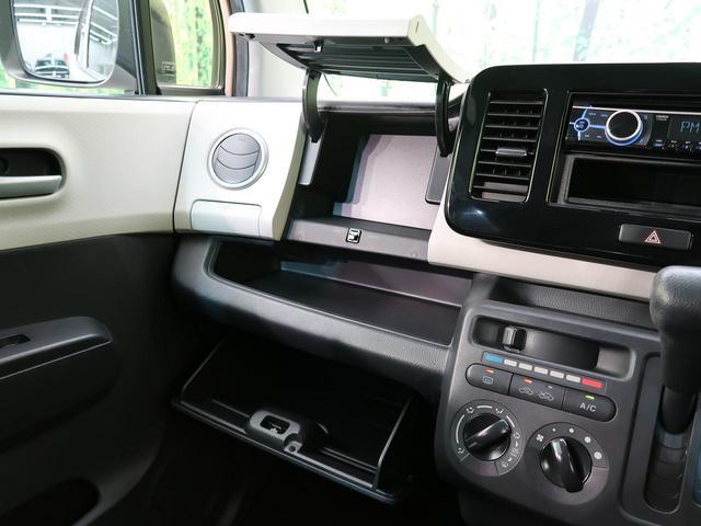 ECO-L CDオーディオ スマートキー バニティミラー 禁煙車 アイドリングストップ ヘッドレベレライザー(52枚目)