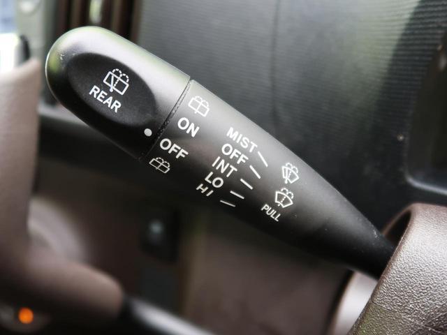 1.0X Lパッケージ・キリリ 禁煙車 純正ナビ ドライブレコーダー オートエアコン クリアランスソナー HID スマートキー 電格ミラー バニティミラー アイドリングストップ(41枚目)