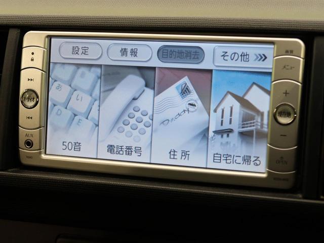 1.0X Lパッケージ・キリリ 禁煙車 純正ナビ ドライブレコーダー オートエアコン クリアランスソナー HID スマートキー 電格ミラー バニティミラー アイドリングストップ(43枚目)