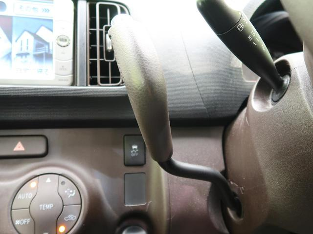 1.0X Lパッケージ・キリリ 禁煙車 純正ナビ ドライブレコーダー オートエアコン クリアランスソナー HID スマートキー 電格ミラー バニティミラー アイドリングストップ(45枚目)