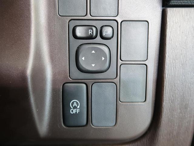 1.0X Lパッケージ・キリリ 禁煙車 純正ナビ ドライブレコーダー オートエアコン クリアランスソナー HID スマートキー 電格ミラー バニティミラー アイドリングストップ(46枚目)