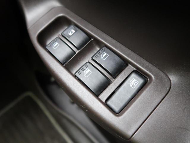 1.0X Lパッケージ・キリリ 禁煙車 純正ナビ ドライブレコーダー オートエアコン クリアランスソナー HID スマートキー 電格ミラー バニティミラー アイドリングストップ(54枚目)