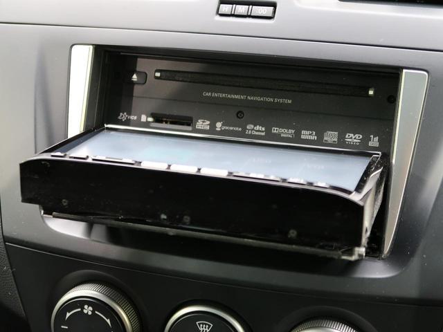 20CS 自社買取車両 禁煙車 純正ナビ ETC ステリモ オートエアコン DVD ワンセグ SD キーレス(47枚目)