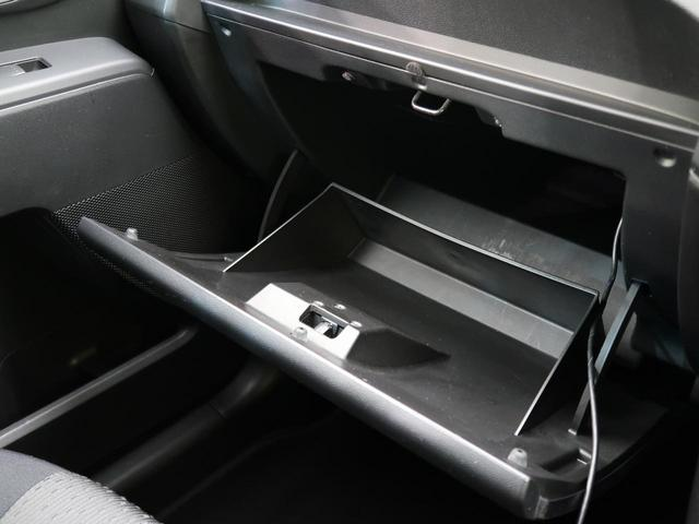 20CS 自社買取車両 禁煙車 純正ナビ ETC ステリモ オートエアコン DVD ワンセグ SD キーレス(53枚目)