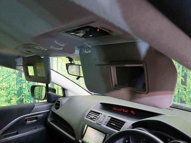 20CS 自社買取車両 禁煙車 純正ナビ ETC ステリモ オートエアコン DVD ワンセグ SD キーレス(56枚目)